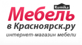 http://xn--80akakiuseben6j.xn--p1ai/files/styles/image_big/public/images/image/internet-magazin-mebeli-mebel-v-krasnoyarsk-ru-u-nas-otkrylsya-ofis.png?itok=1I1yQZy3