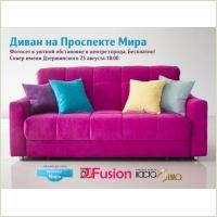 Коста Белла проводит бесплатную фотосессию на замечательном ярком диване